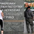Вкладчики Кипра пока не могут снять деньги со счета