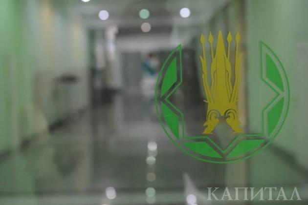 Нацбанк Казахстана обратился вправоохранительные органы