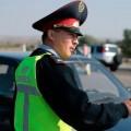 Астана за Безопасные дороги