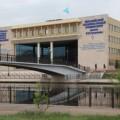 Втоп лучших вошли 25вузов Казахстана