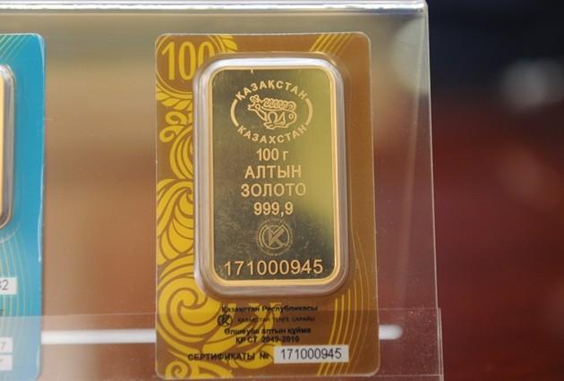 Ограничение по приобретению золотых слитков в рк