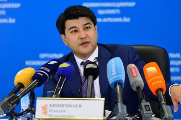 Рост ВВП Казахстана в2017году прогнозируется науровне 1,9%