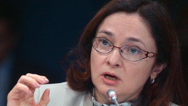 Глава Банка России исключила рост курса доллара до 80 рублей