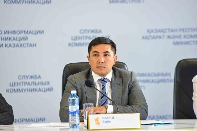 Казахстан отзывает срынка лекарство отдавления