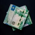 Доллар удерживает отметку в 384,6 тенге