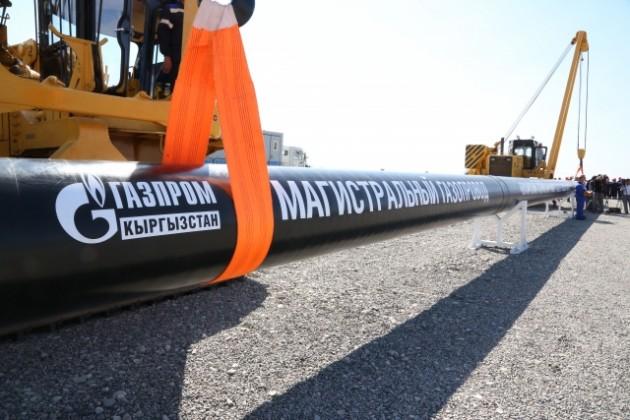 «Газпром» купит активы и имущество «Кыргызнефтегаза»