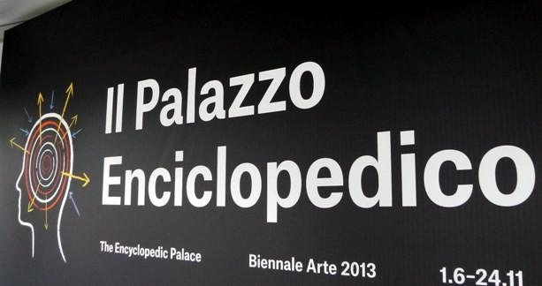 55ая Венецианская биеннале открыта для посещений