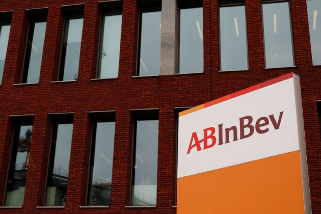AB InBev продает австралийское подразделение за $11,3 млрд