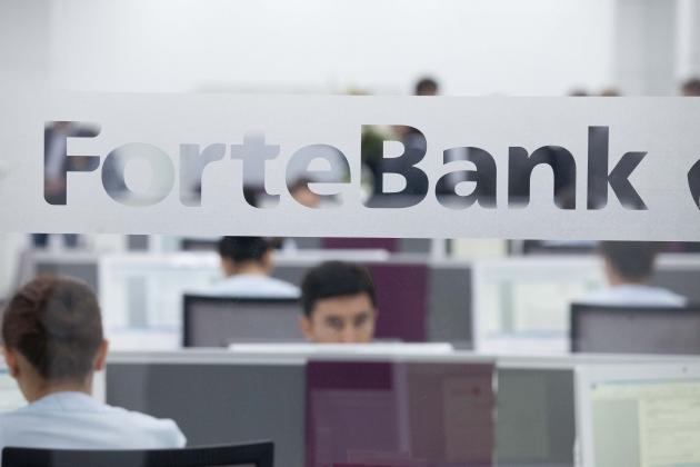 Альянс Банк переименован в ForteBank