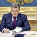 Нацбанк Украины ввел санкции против банков сроссийским капиталом
