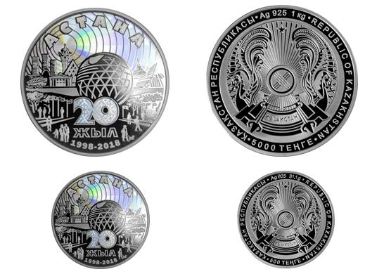 Монету весом 1килограмм выпустили кюбилею Астаны