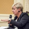 Глава Нацбанка Украины подала вотставку
