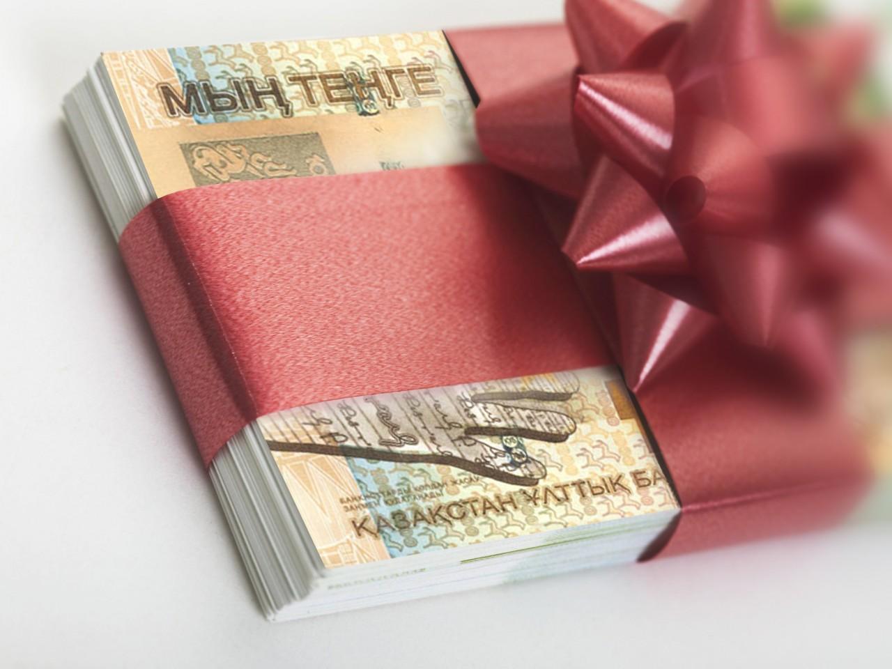 Как выкупить подарок государственному служащему 323