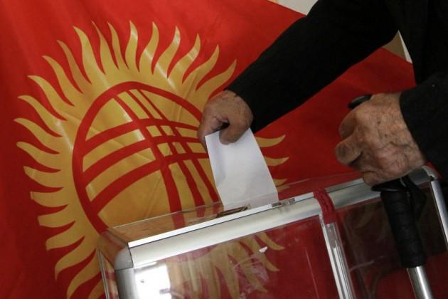 Выборы президента вКыргызстане назначены на19ноября