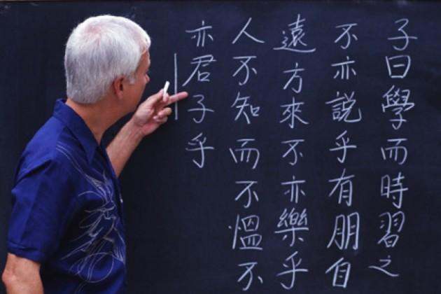 5 языков, которые стоит выучить в современном мире