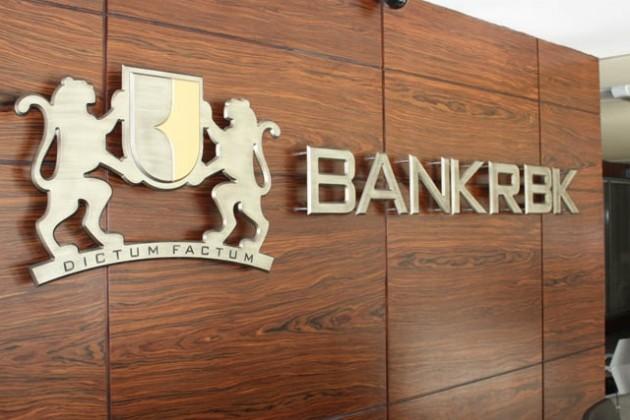 За год Bank RBK увеличил объем кредитов в 4,2  раза