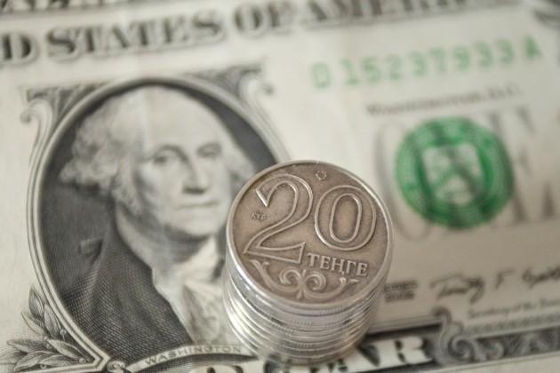 Дневная сессия - 338,57 тенге за 1 доллар