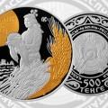 Нацбанк выпустил памятные монеты номиналом 500тенге