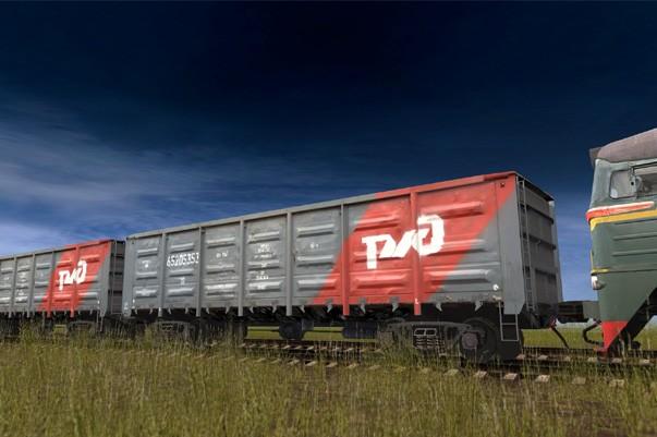 РЖД готова перевозить нефть из РК до порта Новороссийск