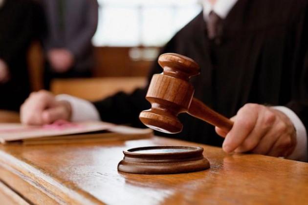 Освобождены от должностей несколько судей Верховного суда