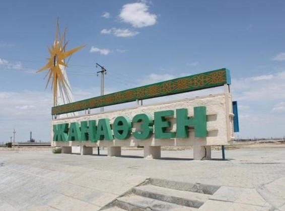 Атамекен и KAZENERGY будут улучшать инвестклимат в Жанаозене