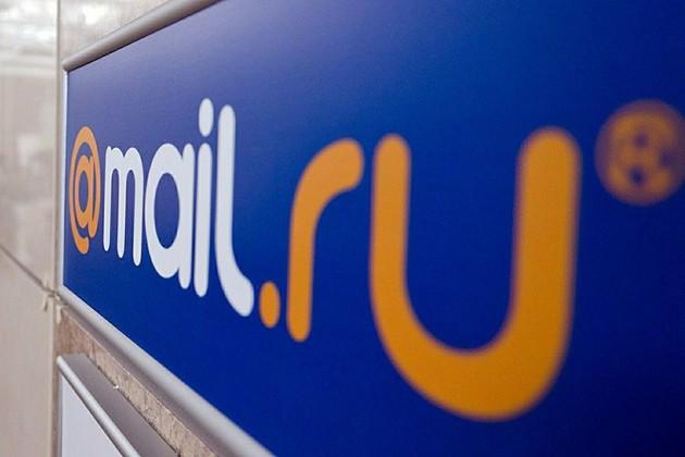 Mail.ru Group перейдет под контроль топ-менеджеров