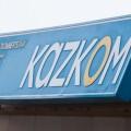 Чистая прибыль Казкома за год снизилась на 6,1%