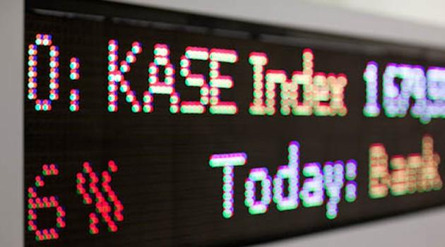 ГНПФ выйдет на Казахстанскую фондовую биржу
