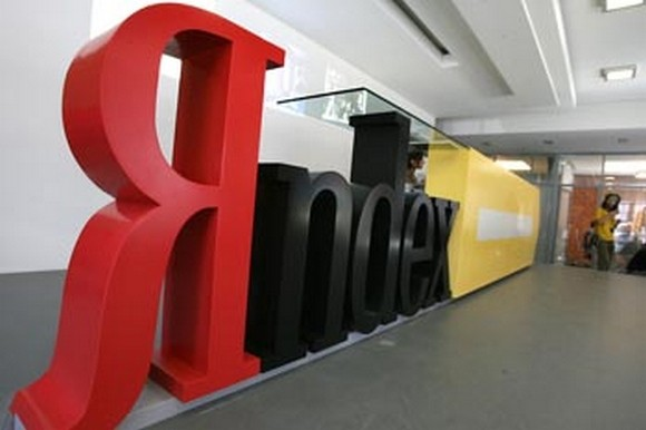 Яндекс защитит пользователей от мошенников