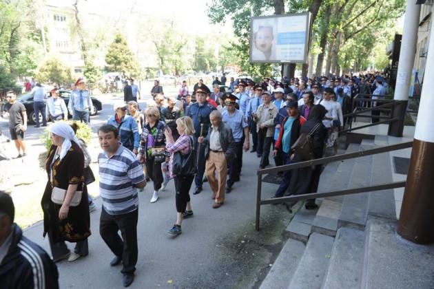 Заявление генпрокуратуры о незаконных митингах