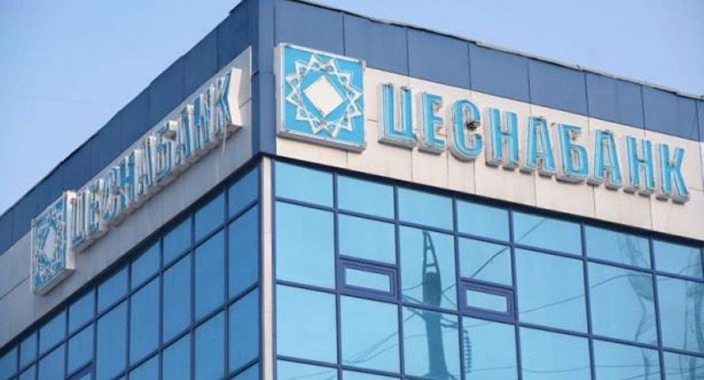 Криминальные новости в белгородской области и чернянке