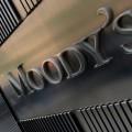 Эрдоган пригрозил Moody's и Fitch прекращением сотрудничества