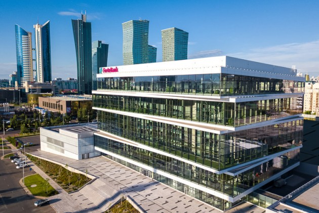 ForteBank объявляет осделке сDAR