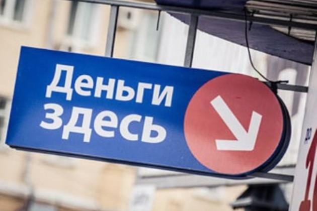 Кредитование банками экономики выросло на 13%