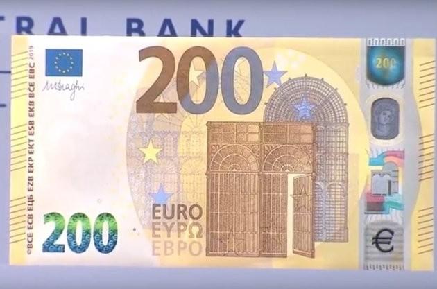 ЕЦБ запустил в обращение обновленные 100 и 200 евро