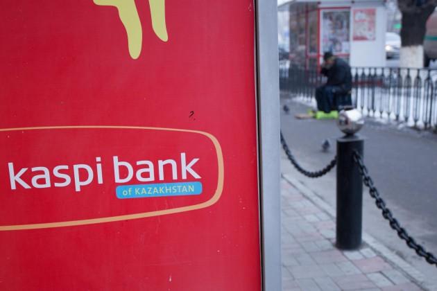 Задержан подозреваемый вограблении отделений Kaspi Bank