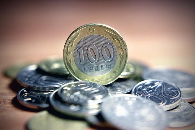 Госдолг Казахстана достиг 3,9 трлн. тенге