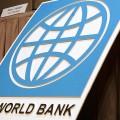 МВФ одобрил программу помощи Украине