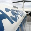 Аэрофлот возобновляет полеты в Казахстан
