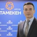 Палату предпринимателей Астаны возглавил Ален Тулькубаев