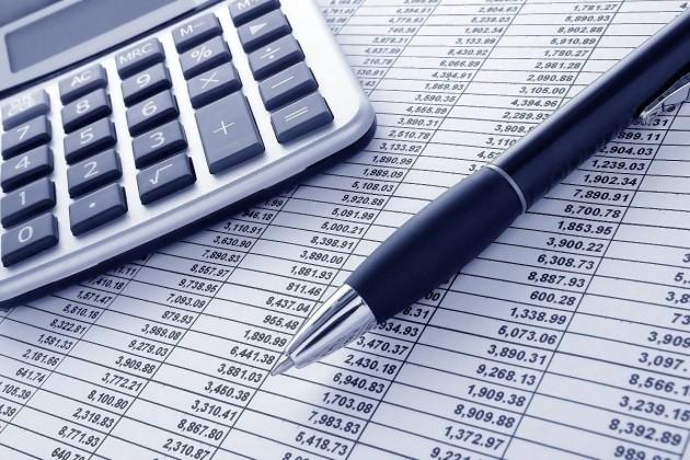 Чистый доход Байтерека составил 48,6млрд тенге