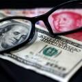 Китай больше неявляется валютным манипулятором