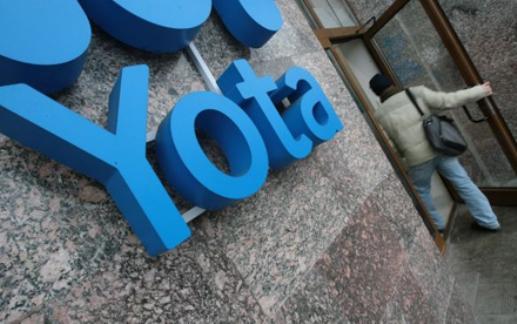 Русский смартфон Yota представят в феврале