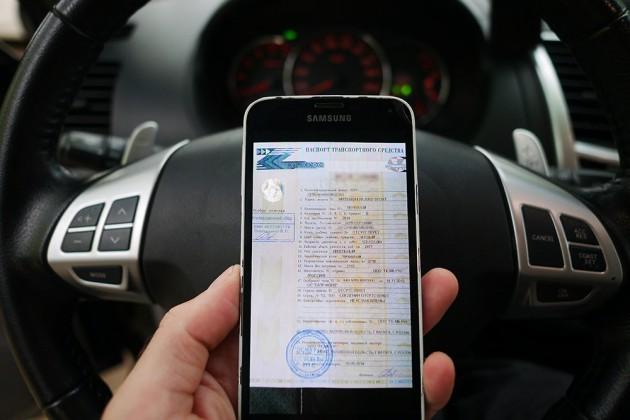 В ЕАЭС введут электронные паспорта для транспортных средств
