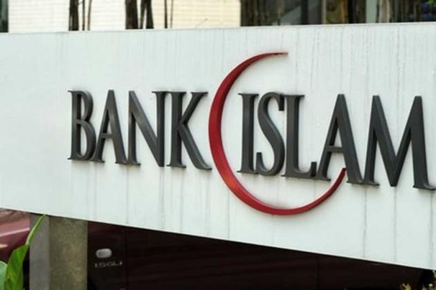 В Казахстане возможно открытие второго исламского банка