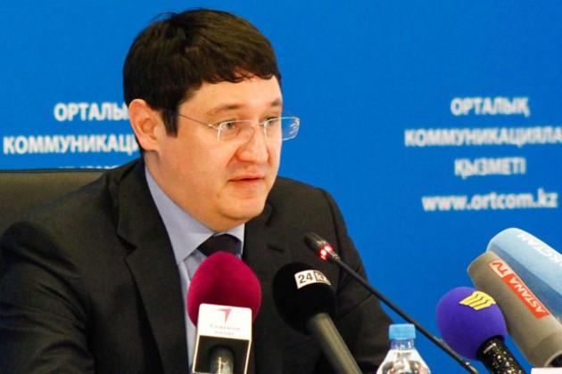 Самрук-Энерго выставляет на приватизацию только региональные активы