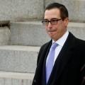 США намерены подготовить налоговую реформу кавгусту