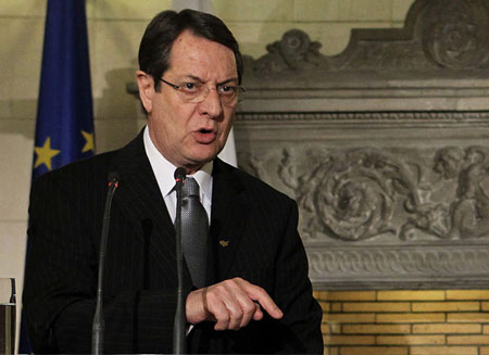 Пересмотреть условия помощи просит Кипр