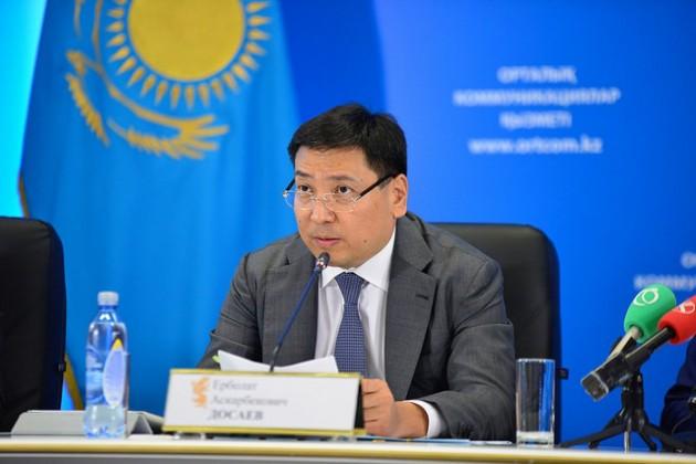 Министр национальной экономики подал в отставку