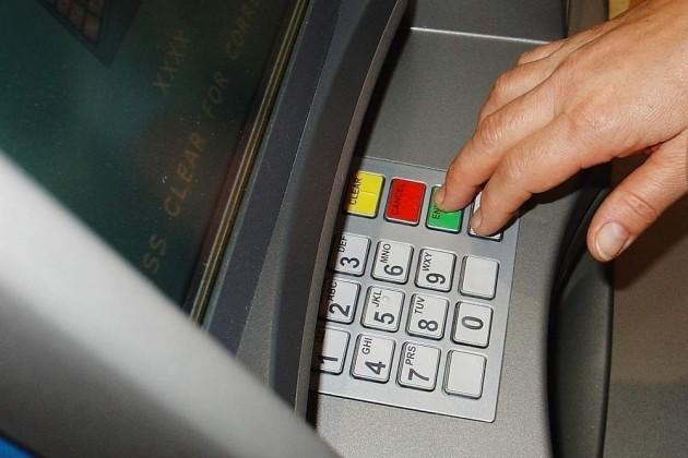 Казком и БТА объединили сеть банкоматов